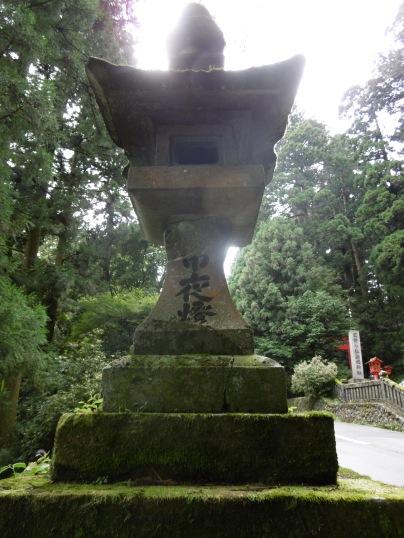 Pathway to Hakone Shrine