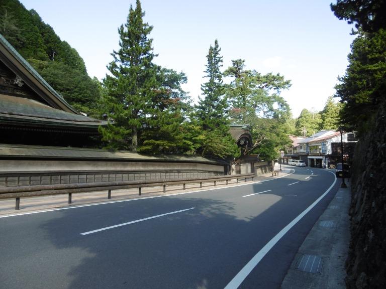 Koyasan road